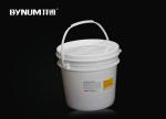 波峰焊抗氧化粉